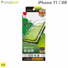 iPhone11 iphone 11 フィルム ガラスフィルム iphone xr simplism FLEX 3D 複合フレーム 全面 強化ガラス ブラック
