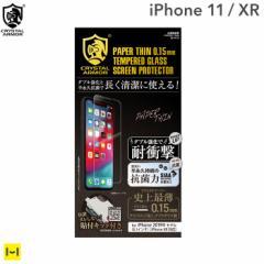 iPhone11 iphone 11 ガラスフィルム iphone xr フィルム クリスタルアーマー PAPER THIN ゴリラガラス製 ラウンドエッジ加工 抗菌 耐衝撃
