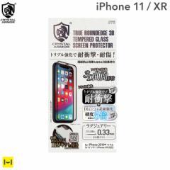 iPhone11 iphone 11 ガラスフィルム iphone xr フィルム クリスタルアーマー 3D曲面形状 DLC加工 耐衝撃 強化ガラス 0.33mm