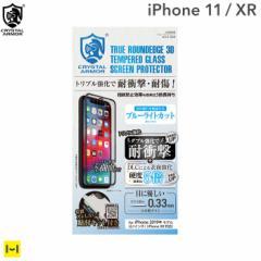 iPhone11 iphone 11 ガラスフィルム iphone xr フィルム クリスタルアーマー 3D曲面形状 DLC加工 ブルーライトカット 耐衝撃 強化ガラス