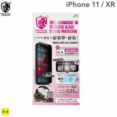 iPhone11 iphone 11 ガラスフィルム iphone xr フィルム クリスタルアーマー 3D曲面形状 DLC加工 覗き見防止 耐衝撃 強化ガラス 0.33mm