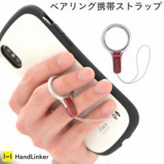 HandLinker hand linker ハンドリンカー 携帯ストラップ ストラップ リング レッド iPhone Xperia[予約1月中旬入荷予定] 社員証入れ ベア