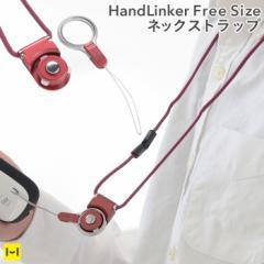 HandLinker hand linker ハンドリンカー ネックストラップ 落下防止 社員証入れ ストラップ リング レッド iPhone Xperia