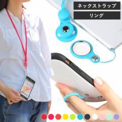 スマホ  ストラップ HandLinker Putto ハンドリンカー hand linker ネックストラップ 落下防止 リング iPhone Xperia スマホ 携帯 エクス