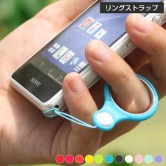 スマホ  ストラップ HandLinker Putto ベアリング 携帯ストラップ リング 落下防止 iphone xperia hand linker ハンドリンカー スマホリ
