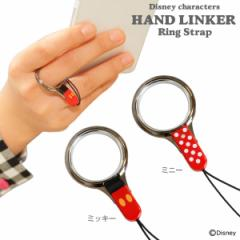 HandLinker ディズニー ベアリング ストラップ キャラ ミッキー ミニー 落下防止 リング hand linker ハンドリンカー  iPhone Xperia