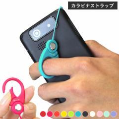 スマホ  ストラップ HandLinker Putto カラビナ ベアリング 携帯ストラップ リング 落下防止 iphone xperia hand linker ハンドリンカー
