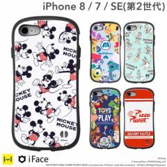 【公式】 iphone se2カバー キャラ iPhone8 iPhone ケース iphone7 ディズニー iPhone se 第2世代 iface トイストーリー モンスターズイ