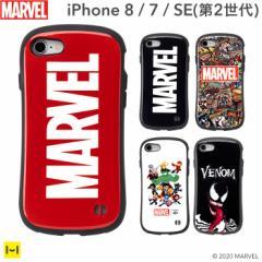 【公式】 iPhone SE 第2世代  iphone se2 キャラ iPhone8 iphone7 iphone ケース 7 MARVEL マーベル iFace アイフェイス アメコミ スマホ