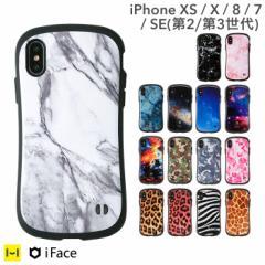 【公式】iphone se2カバー 耐衝撃 iPhone se 第2世代  iphone se2 スマホケース iphone xs iPhone8 ケース iphone7 iPhone ケース iFace