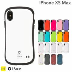 【公式】 iphone xs max ケース iFace First Class  Standard Pastel Sense アイフェイス アイフォンxsmax カバー スマホケース