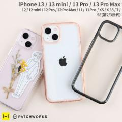 iphone12 ケース iphone 12 mini iphone12pro iphone11 ケース iPhone 11pro iphone11Pro galaxy s20 ケース ギャラクシー iphone xr ケ