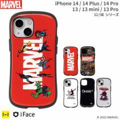 【公式】 iphone 12 ケース iphone11 ケース iPhone 11 Pro スマホケース iphone xr ケース iphoneケース iface MARVEL/マーベル First C