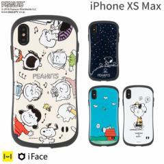 【公式】 iPhone XS Max ケース スヌーピー PEANUTS ピーナッツ iFace アイフェイス First Class スマホケース スマホカバー