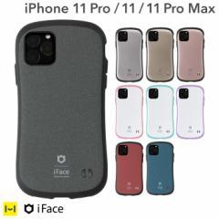【公式】 iphone11 ケース アイフェイス iPhone 11pro iphone11 Pro Max ケース スマホケース iFace First Class パステル Pastel メタリ