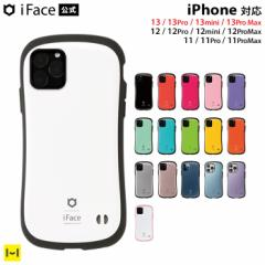【公式】 iphone12 ケース iphone11 ケース iPhone 11pro iphone11 Pro Max ケース スマホケース iFace First Class Standard スタンダー
