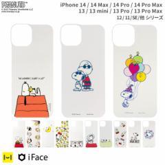 iPhone 11 8 7 iPhoneSE2 iPhone 12 iPhone 11Pro PEANUTS ピーナッツ iFace Reflection 専用 インナーシート iFace アイフェイス iFace