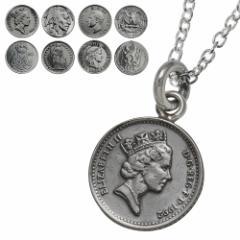 イギリスアンティークコインペンダント≪トップのみ≫本物の硬貨 本物の硬貨 イギリス 5ペンス