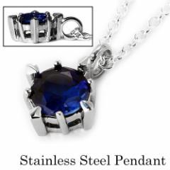 ステンレススチールペンダントH(ブルー)≪2mmアズキスチールチェーン割引セット≫ ステンレスペンダント ネックレス