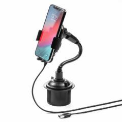 スマートフォン 車載ホルダー 自動開閉 オートホールド Qi充電 ワイヤレス充電 ドリンクホルダー取り付け iPhone[200-CAR072]