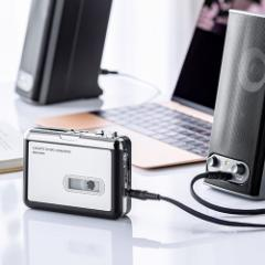 【送料無料】カセットテープ MP3 変換プレーヤー USBメモリー保存 デジタル化 [400-MEDI016]