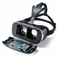 3D VRゴーグル 4〜6インチ iPhone Androidスマホ 動画視聴 ヘッドマウント VR SHINECON[400-MEDIVR2]