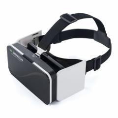 折り畳み VRゴーグル iPhone Androidスマホ 4〜6インチ対応 VR SHINECON[400-MEDIVR6]