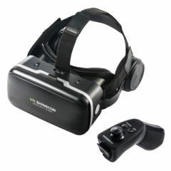 コントローラー付き VRゴーグル iPhone/Android対応 VR SHINECON Bluetoothコントローラー [400-MEDIVR7SET]【送料無料】