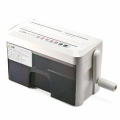 ハンドシュレッダー 家庭用 A4 2枚細断 マイクロクロスカット CD DVD カード対応 ハンディシュレッダー [400-PSD010]