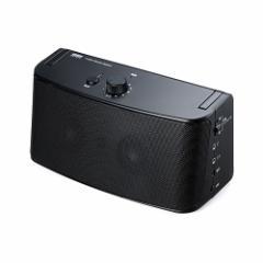 【送料無料】テレビ用 手元スピーカー ワイヤレス接続 電池 / USB給電対応  [400-SP058]