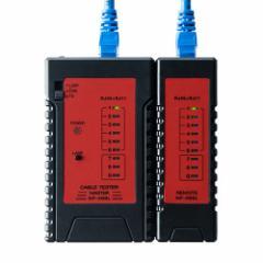 LANケーブルテスター RJ-45 / RJ-11対応 LEDライト内蔵[500-LANTST1]