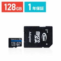 【送料無料】microSDカード 128GB Class10 UHS-I ...