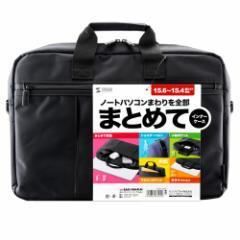 ノートPCバッグ 15.6型対応 ノートパソコンバッグ ノートPC ケース [BAG-INA4LN]