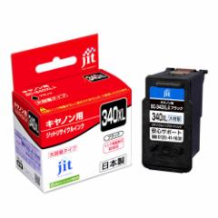 キャノン BC-340XL 互換 リサイクルインク 大容量 ブラック 日本製 CANON [JIT-C340BXL]