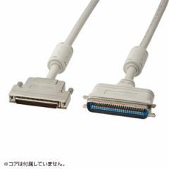 【送料無料】SCSIケーブル 50pinタイプのSCSI機器とピンタイプハーフ68pinのSCSI機器間を接続・0.5m[KB-WSC05K2]