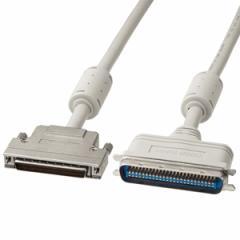 【送料無料】SCSIケーブル 50pin - ピンタイプハーフ 68pin 1m[KB-WSC1K]