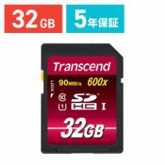 【送料無料】SDカード 32GB Class10 UHS-I R:90 W...