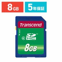 SDカード 8GB Class4 永久保証 Trancend トランセンド SDHCカード [TS8GSDHC4]