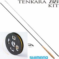 シマノ テンカラ BB キット 33 (テンカラ竿 渓流竿 セット竿)