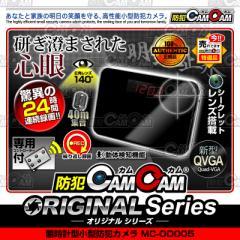 小型カメラ 防犯カメラ 隠しカメラ 鏡面型置時計型ビデオカメラ 動体検知 リモコン付属 遠隔操作 mc-od005 CAMOS TS