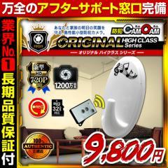 小型カメラ 防犯カメラ フック型ビデオカメラ FHD1080P フック型セキュリティカメラ mc-mc035 CAMOHS TS