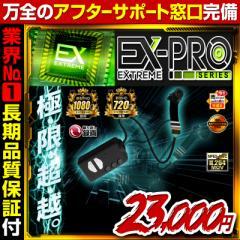 小型カメラ 防犯カメラ 防犯CAMCAM 防犯カムカム EXTREME PRO Series エクストリームプロ mc-k020wf アクションカメラ CAMEXPRO