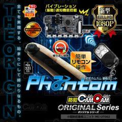 送料無料 小型カメラ 防犯カメラ FHD1080P 基板ユニットカメラ 防犯カムカム正規品 mc-ut002 CAMOS TS