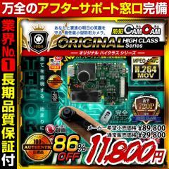 送料無料 小型カメラ 防犯カメラ HD720P H264 基板ユニットカメラ 防犯カムカム正規品 mc-ut003 CAMOHS TS