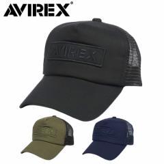アビレックス キャップ  帽子 メンズ AVIREX  AX LOGO PATCH MESH CAP メッシュキャップ ブランド メッシュ ロゴ ミリタリー