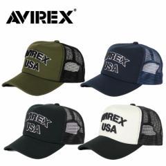 アビレックス メッシュキャップ メンズ 帽子 USA AVIREX アヴィレックス 大きいサイズ ビッグサイズ キャップ 人気 ブランド