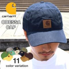Carhartt カーハート キャップ メンズ レディース 帽子 ODESSA CAP ローキャップ おしゃれ かわいい 浅め アメカジ レディース キャップ
