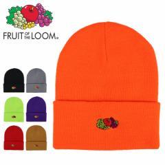フルーツオブザルーム ニットキャップ メンズ レディース 帽子 FRUIT OF THE LOOM FTL SIMPLE KNIT CAP ニット帽子 人気 ブランド