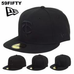 ニューエラ キャップ 59FIFTY NEW ERA オールブラック レッドソックス カブス アスレチックス メンズ 帽子 黒 ベースボールキャップ
