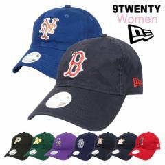ニューエラ レディース キャップ 帽子 9TWENTY MLB メジャーリーグ NewEra ローキャップ WOMEN 女子